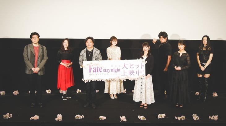 劇場版「『Fate/stay night [Heaven's Feel]』III.spring song」の大ヒット御礼舞台挨拶特別興行ライブビューイングの様子。