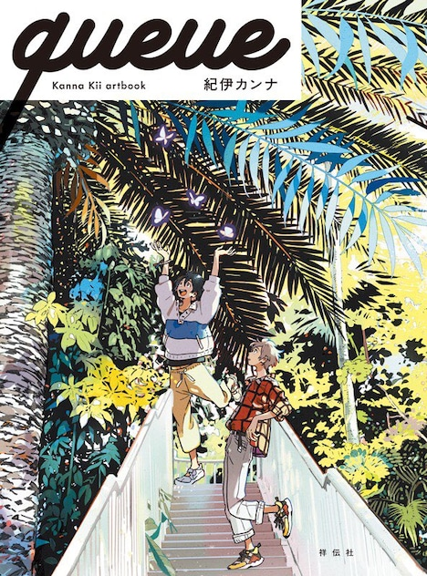 「queue-Kanna Kii artbook-」