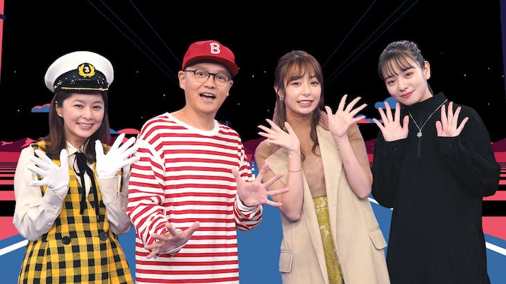 NHK Eテレ「B面ベイビー!」の出演者。(写真提供:NHK)