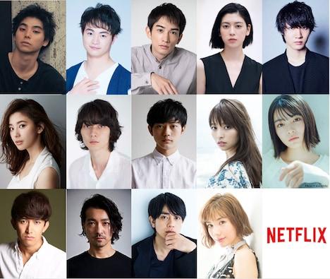 Netflixオリジナルシリーズ「今際(いまわ)の国のアリス」の追加キャスト。