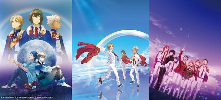 左から劇場版「KING OF PRISM by PrettyRhythm」、劇場版「KING OF PRISM -PRIDE the HERO-」、劇場編集版「KING OF PRISM -Shiny Seven Stars-」のキービジュアル。