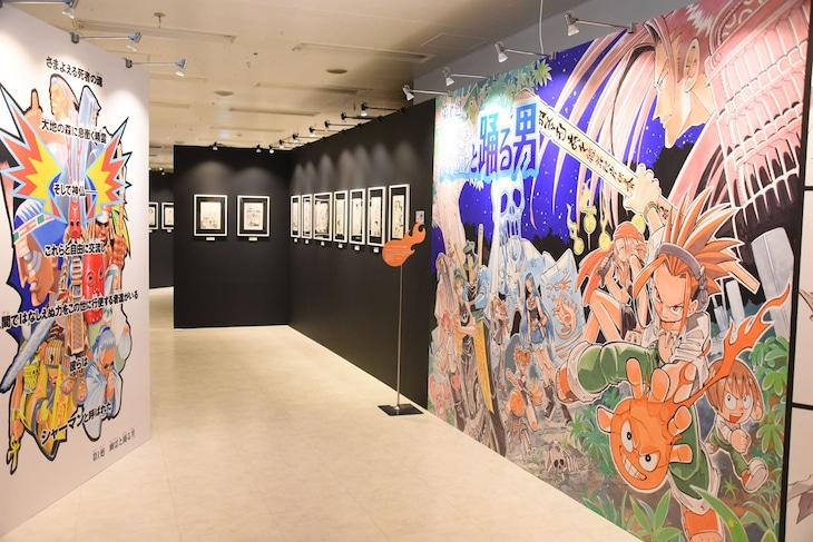 「『シャーマンキング展』東京凱旋」より。