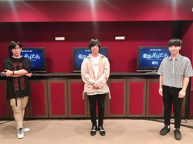 左から佐藤拓也、斉藤壮馬、小林千晃。