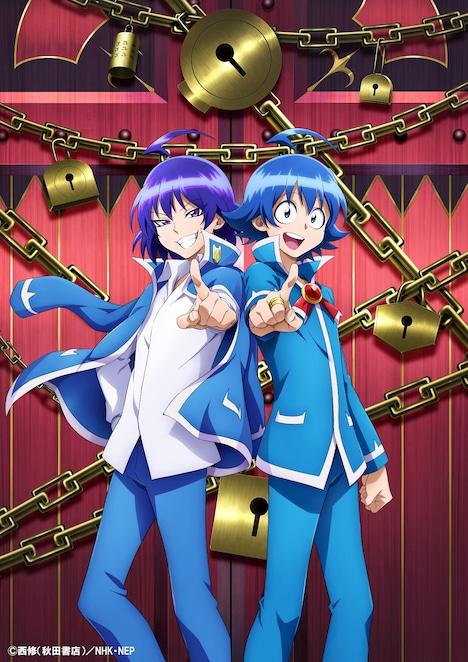 TVアニメ「魔入りました!入間くん」第2シリーズのティザービジュアル。