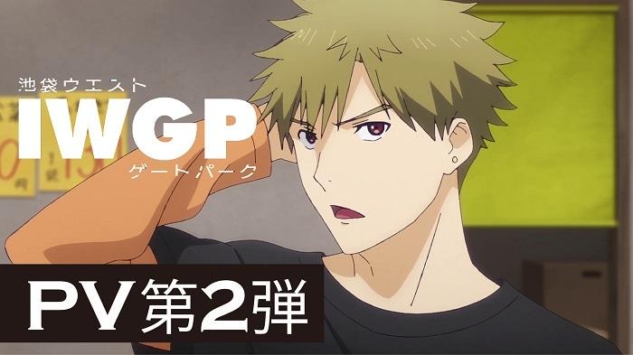 TVアニメ「池袋ウエストゲートパーク」PV第2弾より。