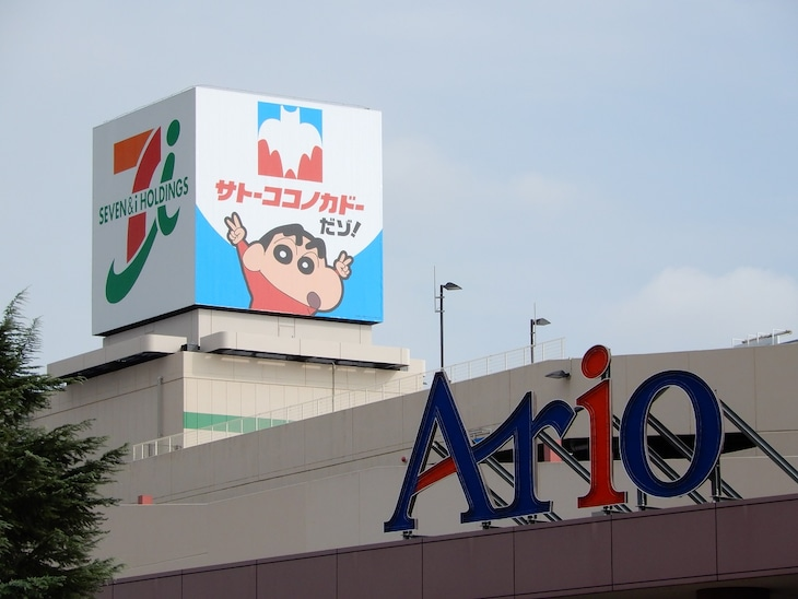 """""""サトーココノカドー""""とコラボしたイトーヨーカドー アリオ橋本店。"""