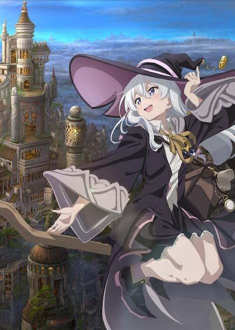 TVアニメ「魔女の旅々」キービジュアル