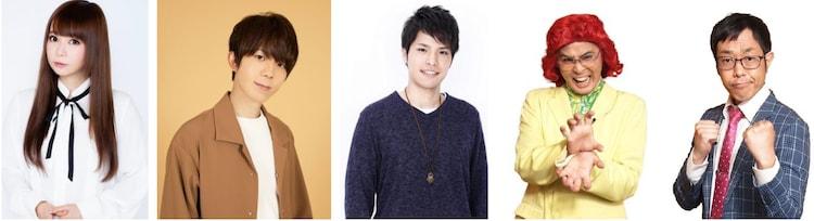 左から中川翔子、高塚智人、石谷春貴、アイデンティティの田島直弥と見浦彰彦