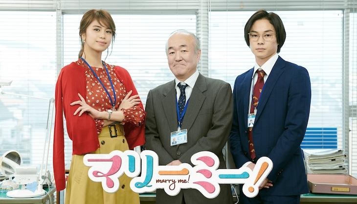 左から佐藤晴美扮する吉浦和歌、温水洋一扮する森川宏一、柾木玲弥扮する山田航平。