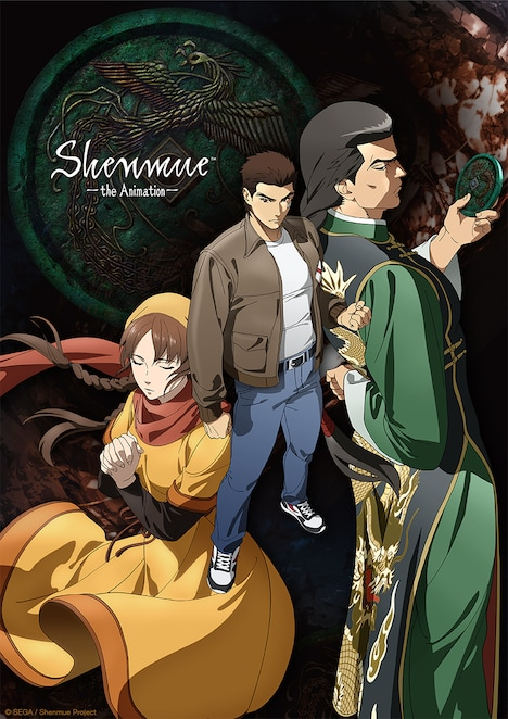 「Shenmue the Animation」のキーアート。