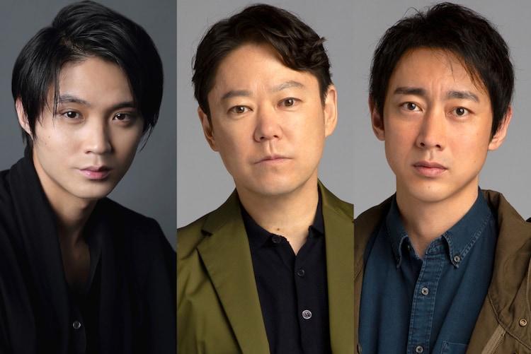 左から赤坂剛役の磯村勇斗、今昔亭丸太郎役の阿部サダヲ、斉木巧役の小泉孝太郎。
