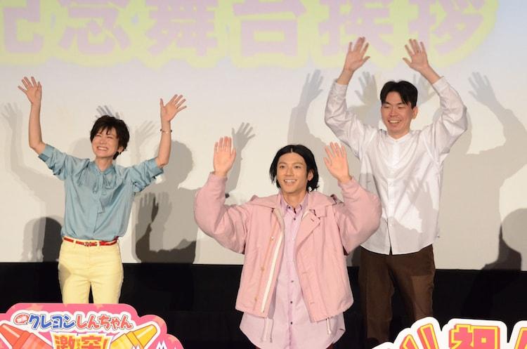 「映画クレヨンしんちゃん 激突!ラクガキングダムとほぼ四人の勇者」公開記念舞台挨拶の様子。左から小林由美子、山田裕貴、京極尚彦。