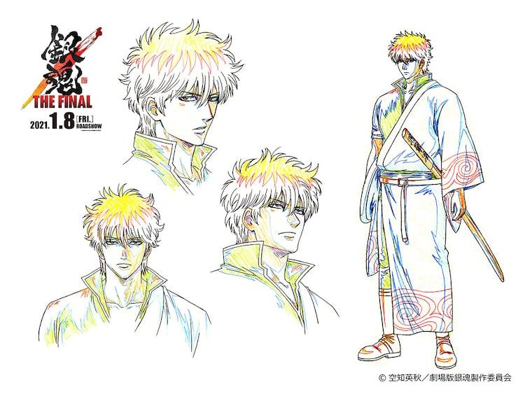 Character setting picture of Gintoki Sakata.
