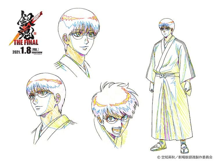Shinpachi's character setting picture.