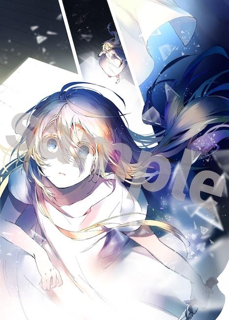 「殺戮の天使」最終回のカラーページ。