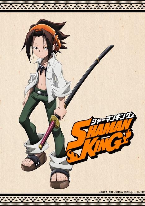 New Shaman King Anime's Teaser Reveals Cast, Staff