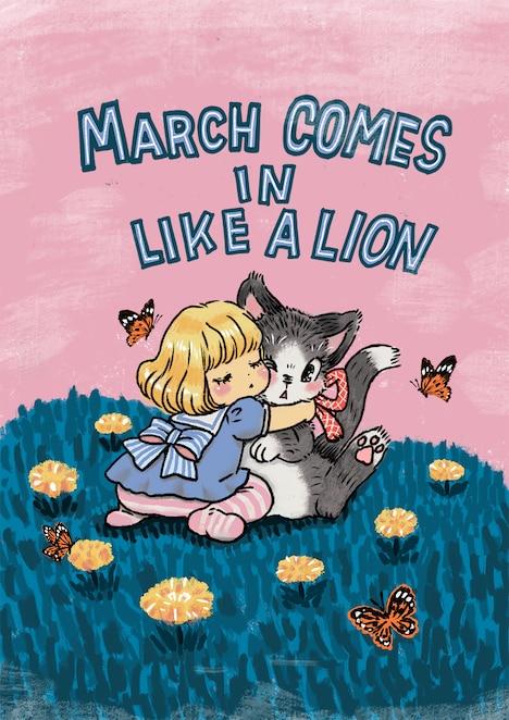 「3月のライオン」のイラスト。なお、このイラストは「3月のライオン ダイアリー 2020.12-2021.12」には収録されない。