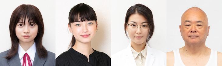 左から桜田ひより、茅島みずき、福田麻由子、酒井敏也。