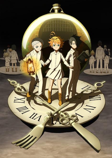 TVアニメ「約束のネバーランド」キービジュアル