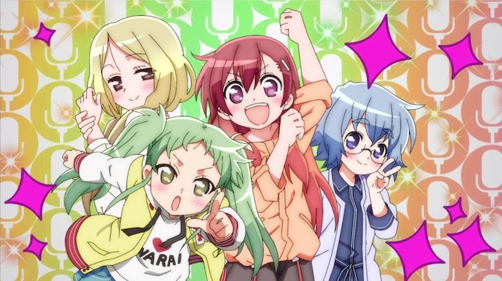 「TVアニメ『まえせつ!』ノンテロップOP映像」より。