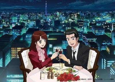 アニメ「美味しんぼ」YouTubeチャンネル開設、121エピソードや特別映像を順次配信