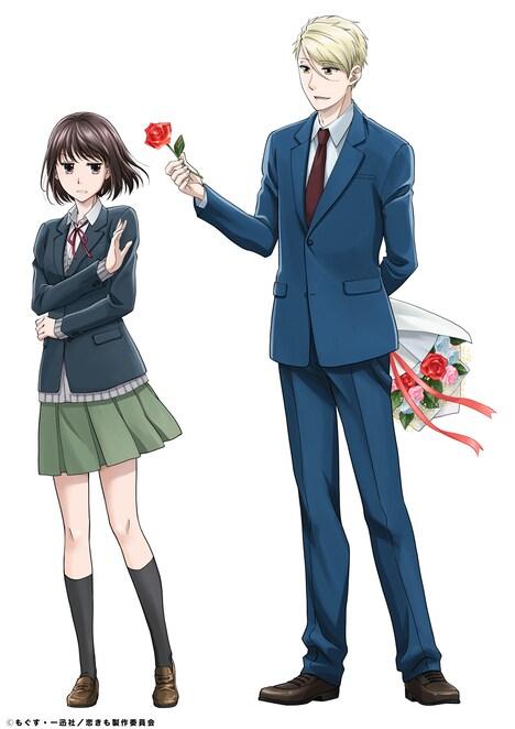 TVアニメ「恋と呼ぶには気持ち悪い」ティザービジュアル