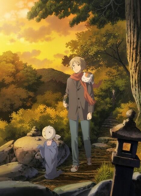 アニメ「夏目友人帳 石起こしと怪しき来訪者」キービジュアル