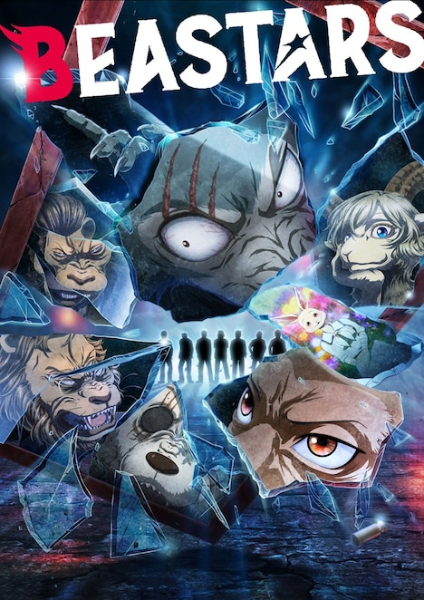 TVアニメ「BEASTARS」第2期のキービジュアル