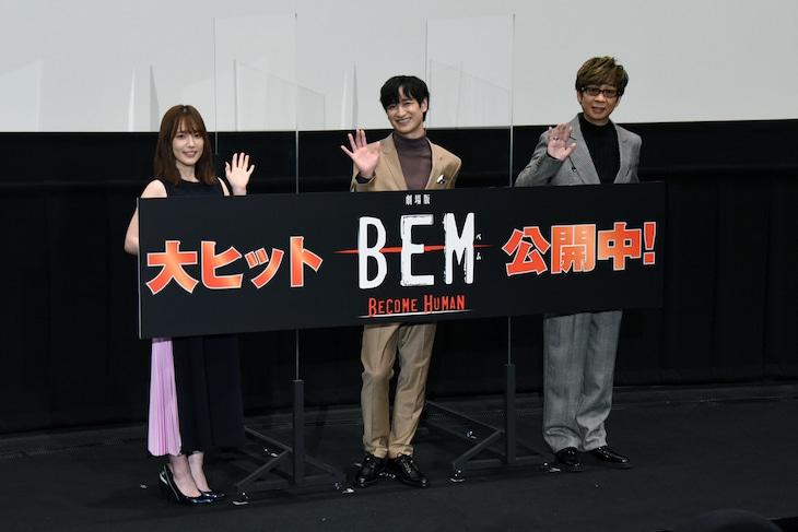 「劇場版 BEM ~BECOME HUMAN~」公開記念舞台挨拶より。左から内田真礼、宮田俊哉、山寺宏一。