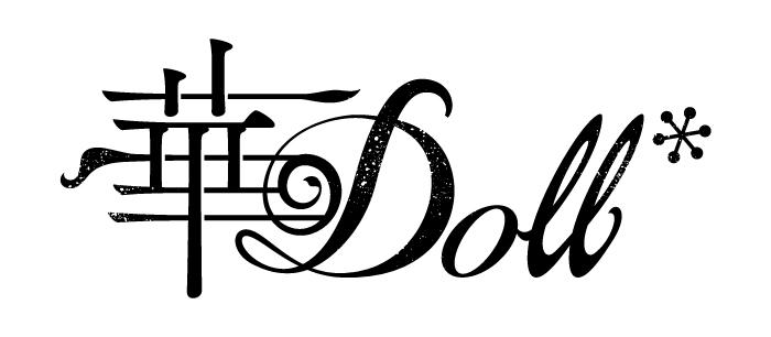 「華Doll*」ロゴ