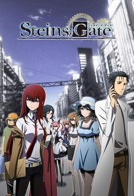 TVアニメ「STEINS;GATE」キービジュアル (c)2011 5pb./Nitroplus 未来ガジェット研究所
