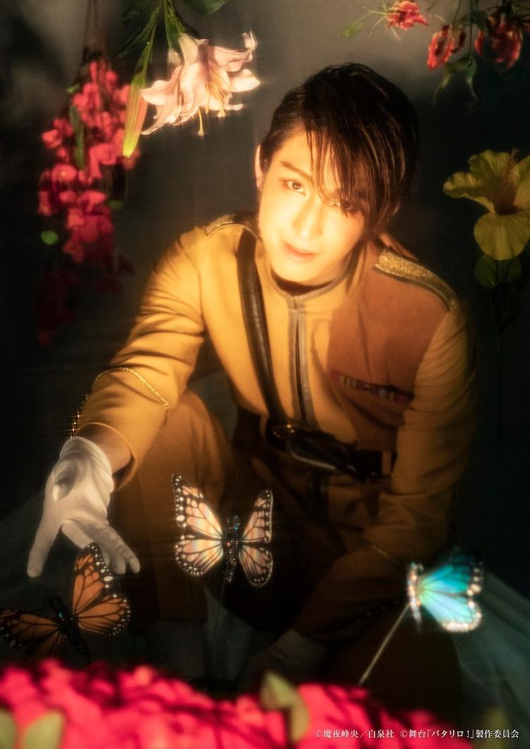 田口司演じるタマネギ部隊。