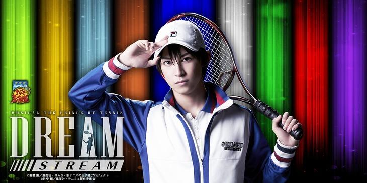 「ミュージカル『テニスの王子様』3rdシーズン」キービジュアル