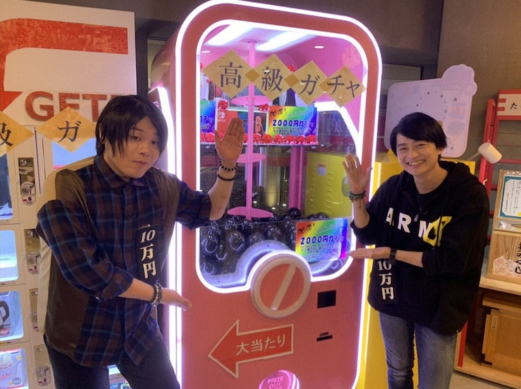 「10万円でできるかな」より。左から松岡禎丞、下野紘。(c)テレビ朝日