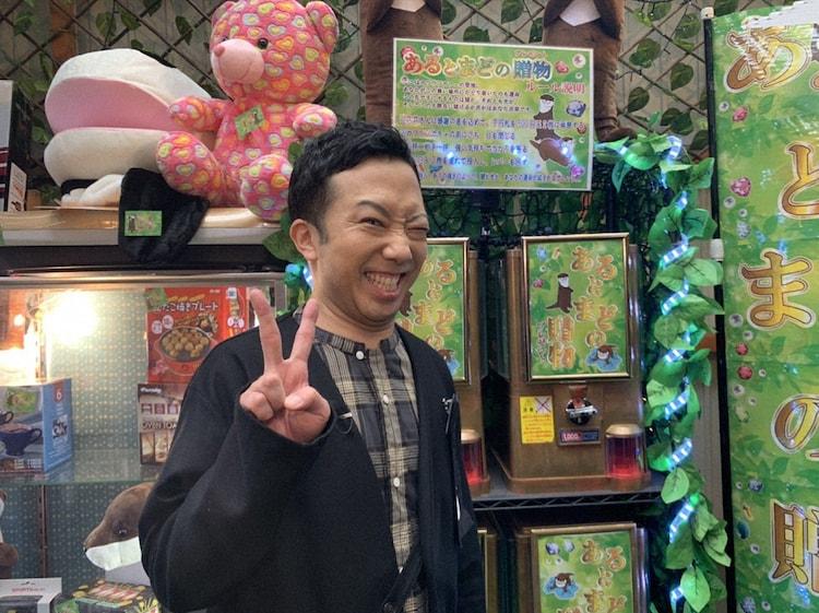 「10万円でできるかな」より、市川猿之助。(c)テレビ朝日