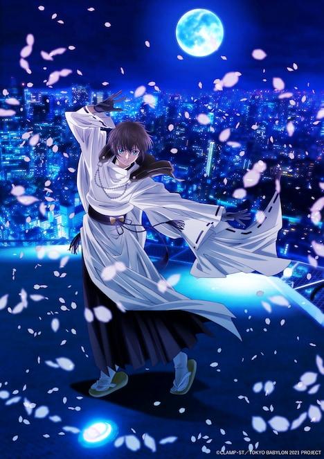 TVアニメ「東京BABYLON 2021」ティザービジュアル