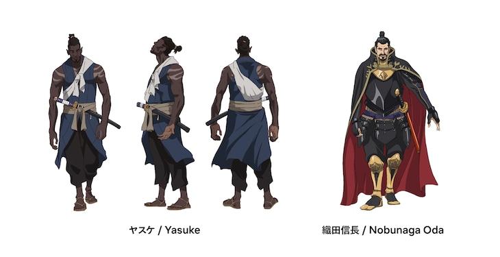 「Yasuke -ヤスケ-」より、弥助と織田信長のキャラクターデザイン。