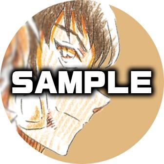 サンデーうぇぶりで使える週刊少年サンデー48号購入者向けのアイコン。