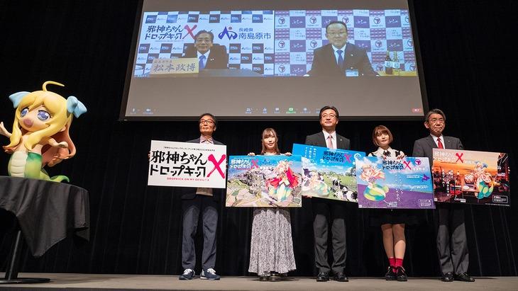 「邪神ちゃんドロップキック3期大発表会」より。