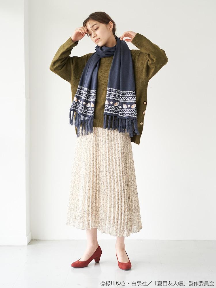 「夏目友人帳 ジャガードニットストール」着用イメージ