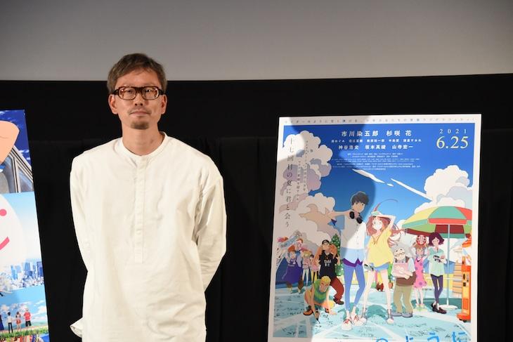 「第33回東京国際映画祭」内のイベントに登壇したイシグロキョウヘイ監督。