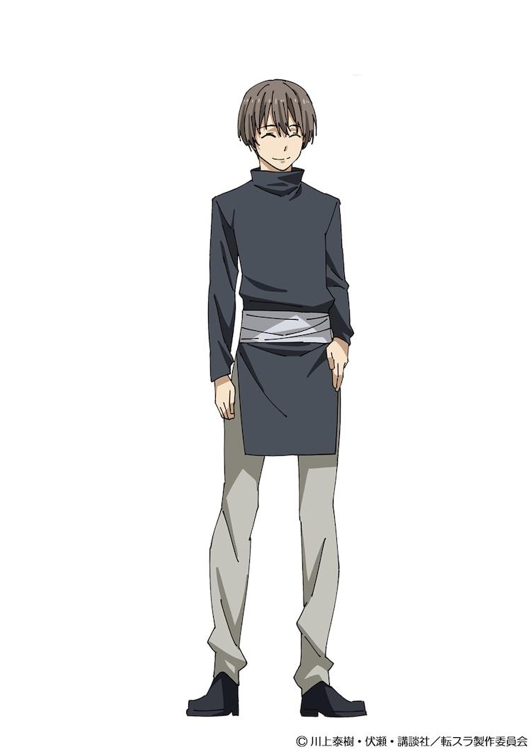 キョウヤ・タチバナ(CV:野上翔)