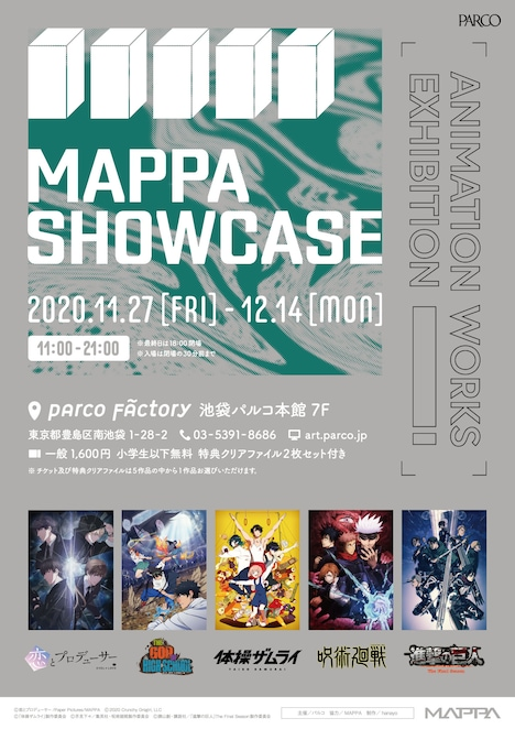 「MAPPA SHOW CASE」キービジュアル