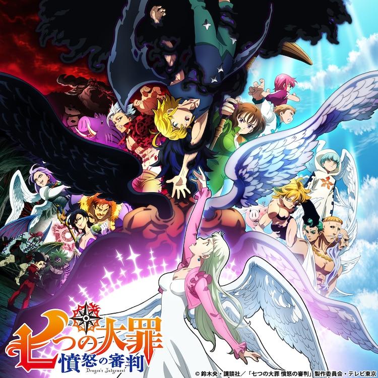 New 'Nanatsu no Taizai' TV Anime's Video Unveils Finale Arc Story, Staff, January 6 Premiere