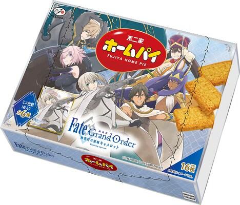 「劇場版 Fate/Grand Order -神聖円卓領域キャメロット-」ホームパイ