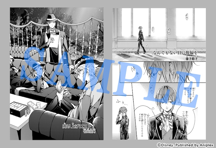 「『ディズニー ツイステッドワンダーランド』 アンソロジーコミック Vol.1」より。