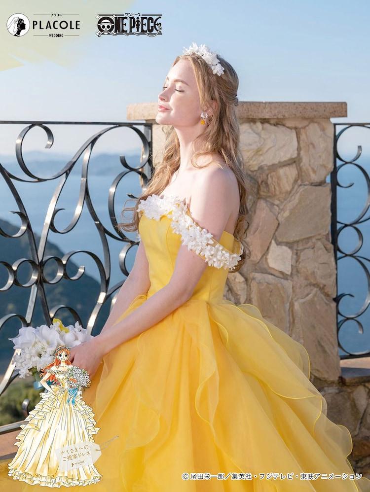 ナミのウェディングドレス。