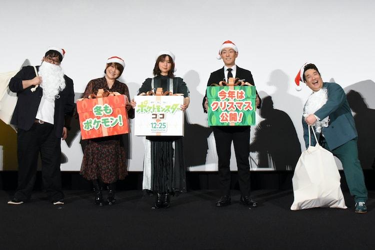 「劇場版ポケットモンスター ココ」完成披露試写会の様子。左から矢嶋哲生監督、松本梨香、上白石萌歌、中村勘九郎、岡崎体育。