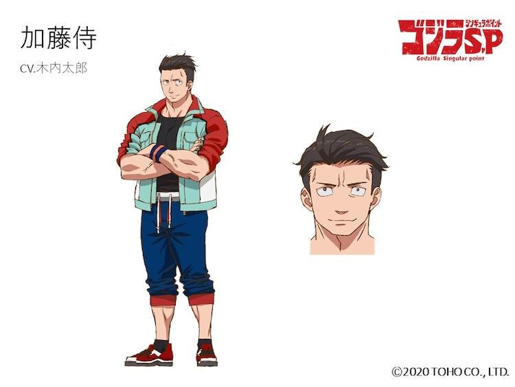 """加藤侍(CV:木内太郎)ユンと同じく町工場""""オオタキファクトリー""""で働いている。筋トレが趣味で、高校時代のあだ名は「バーベル」。ユンの良き相棒で、ユンと大滝のおやっさんと共に、「ゴジラ」との戦いに挑んでいく。"""