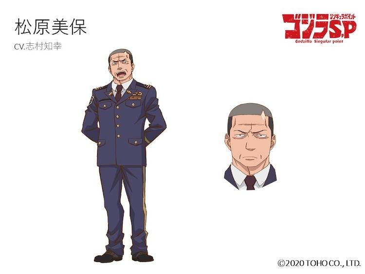 松原美保(CV:志村知幸)陸上自衛隊一佐。国防の最前線を担う男。実直でまじめな性格。現場が好きで、管理職であるにも関わらず人一倍現地にいる。